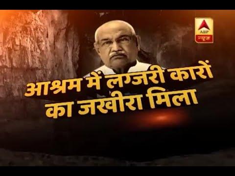 Xxx Mp4 Luxury Cars Seized From Baba Virendra Dev Dixit S Ashram 3gp Sex