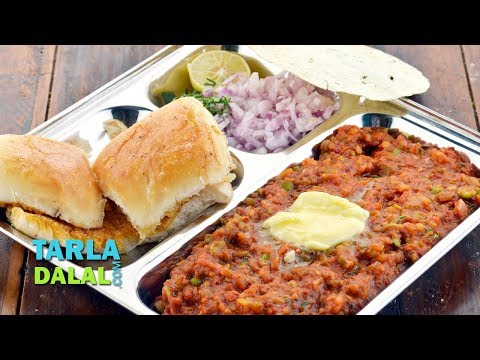 Pav Bhaji (Mumbai Pav Bhaji Recipe) - Easy Vegetarian Street Food, Recipe in Hindi by Tarla Dalal