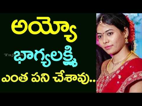 Bhagyalakshmi Suicide On Her First Marriage Day Love Marriage Hyderabad Marriage Taja30