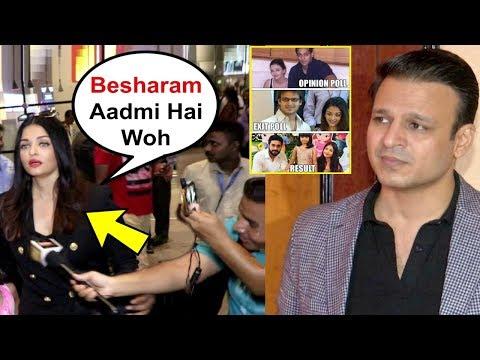 Xxx Mp4 Aishwarya Rai Sh0cking Reaction When Asked About Vivek Oberoi Meme At Airport 3gp Sex