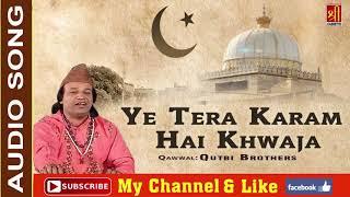 Ye Tera Karam Hai Khwaja   Popular Muslim Qawwali Song 2017   Qutbi Brothers   Insha Allah