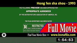Watch: Hong fen sha shou (1993) Full Movie Online