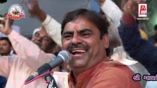 Mayabhai Ahir Full Gujarati Comedy Dayro 2016 Gayatri Ashram Gadhethad Live