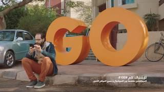 باقات  Orange GO  للإنترنت - أحمد أمين - العربية