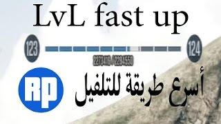 قراند 5 - قلتش رفع الفل الى 120 في تحديث 1.36