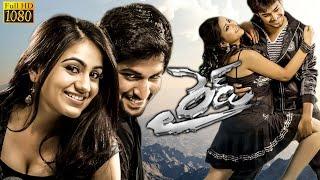 Bale Bale Magadivoy Nani's Ride (Deewane Dil Jale) Telugu Full Movie ||Tanish, Aksha, Swetha Basu