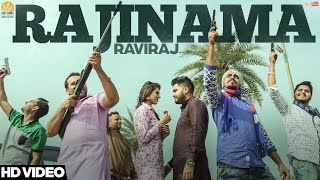 Rajinama | Raviraj | Latest Punjabi Songs | Harp Farmer Pictures