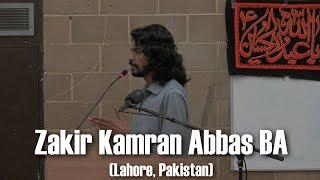 Zakir Kamran Abbas BA | 30th July 2017 | Hayes | London, UK