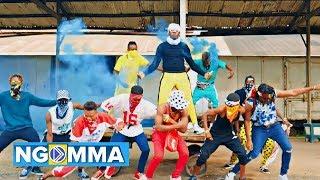 City Boy [Bawazir] - SAGA (Official Video) - LAMBA LOLO