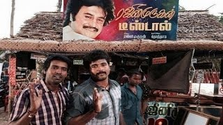 Rajinimurugan Song shooting Started : Aavi Parakum Tea Kadai Song shoot started | Kollytube