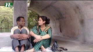 Bangla Natok Houseful l Mithila, Mosharof Karim, Hasan Masud  l Episode 17 I Drama & Telefilm