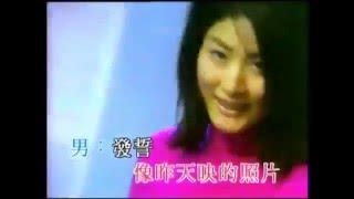 Kelly Chen陳慧琳 紀念日