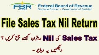 How to File Sales Tax Nil Return,Submit Your FBR Sales Tax Nil Return Online 2019