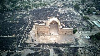 PERSIA: Taq Kasra; Wonder of Architecture (2018) - Documentary by Pejman Akbarzadeh  طاق کسری