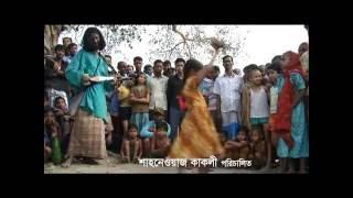 Shahneoyaj Cacoly's Film