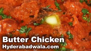 Butter Chicken Recipe Video in URDU - HINDI