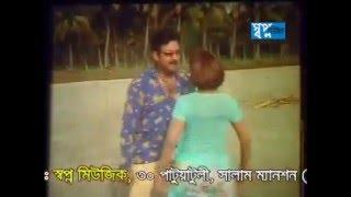 Ami Tumake Chhara | Amin Khan | ®®