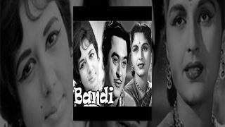 Watch  Bandi (1957)  Hindi Movie