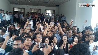 জামিন পেলেন খালেদা জিয়া || Prothom Alo News
