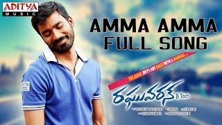 Amma Amma Full Song II Raghuvaran B Tech Movie II Dhanush, Amala Paul