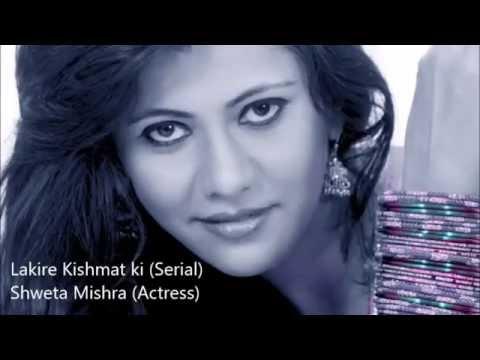 Lakire Kishmat Ki Shweta Mishra