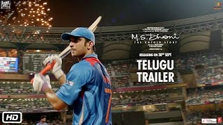 M.S.Dhoni - The Untold Story | Official Telugu Trailer | Sushant Singh Rajput | Neeraj Pandey