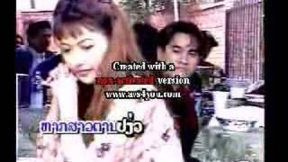 Manith, Lao Song
