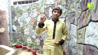 Pardes Na wanj rul wesen ( Sarshar Ali Shari