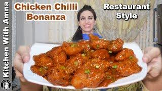 Chicken Chilli Bonanza Restaurants Style Recipe - Chili Chicken With Gravy - Kitchen With Amna