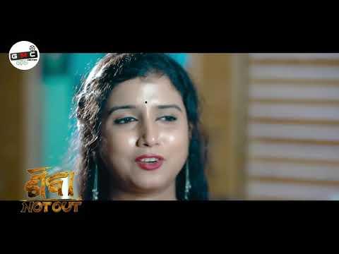 Xxx Mp4 Sala Tu Pyar Wala Shiva Not Out Sabisesh Diptirekha Odia Movie 2017 3gp Sex