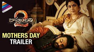 Baahubali 2 Mothers Day Trailer | Prabhas | Ramya Krishna | Rana | Anushka | Tamanna | SS Rajamouli
