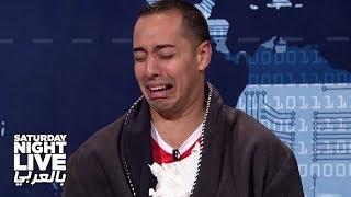 احراج عمرو وهبة لعدم ضحك أي أحد على نكاته في حفل تكريم المنتخب