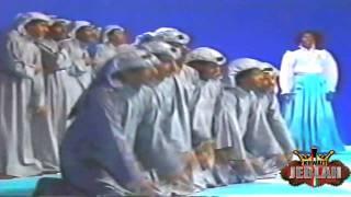 رابحه و فرقة التلفزيون - يا عين