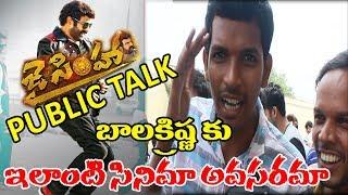 BalaKrishna #102Movie Jai Simha Public Talk ~ Hyper Entertainments