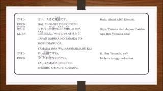 NHK Belajar Bahasa Jepang    Pelajaran 9 Percakapan Telepon