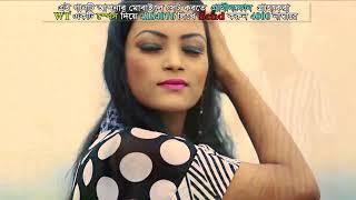 ARALE | SHAZZAD SHADHIN | Mixed Hit 2 | Bangla Hits Music Video