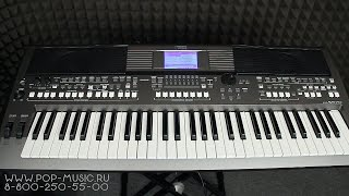 Синтезатор YAMAHA PSR-S670 (обзор и демонстрация звуков, ритмов, Dj-функции )