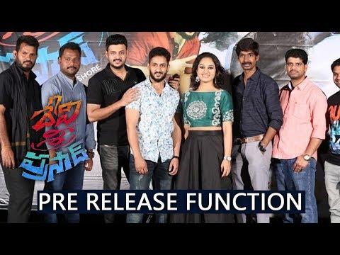 Xxx Mp4 Devi Sri Prasad Movie Pre Release Function Dhanraj Manoj Nandam Pooja 3gp Sex