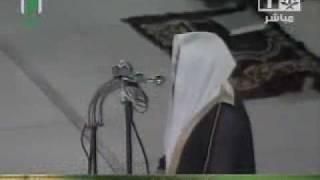 ISLAMIC VIDEOS: Emotional Isha salah in Makkah
