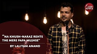 Na Khush-Naraz Rehte The Mere Papa Mujhse   By Lalitam Anand   Cafe Alfaaz