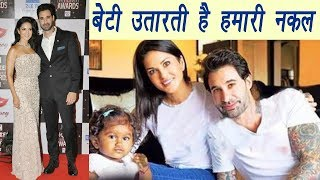 Sunny Leone REVEALS her daughter Mimics their actions, So Cute; Watch Video | FilmiBeat