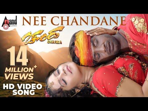 Xxx Mp4 Chanda Nee Chandane Duniya Vijay Shuba Punja S Narayan Kannada Video Song 3gp Sex