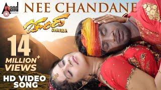 Chanda | Nee Chandane | Duniya Vijay | Shuba Punja | S.Narayan | Kannada Video Song|