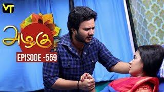 Azhagu - Tamil Serial | அழகு | Episode 559 | Sun TV Serials | 21 Sep 2019 | Revathy | VisionTime