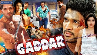 Apne Gaddar(2019) Upload | Latest Action Hindi Movies | New Hindi Dubbed Movies | HD RK Movies