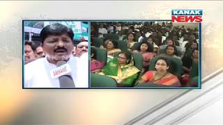 Baijayant Panda Skips BJD Meeting In Cuttack: Reaction of Pratap Jena
