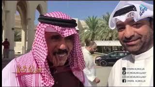 مواطن يلتقى بسمو ولي عهد الكويت الشيخ نواف الأحمد بعد صلاة الجمعة من غير حراسه