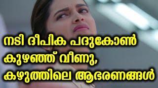 നടി ദീപിക പദുകോൺ കുഴഞ്ഞു വീണു , കഴുത്തിലെ ആഭരണങ്ങൾ   Deepika New Movie Pathmini