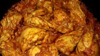 Chicken Karahi \ کراهی مرغ