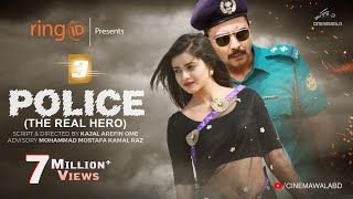POLICE - THE REAL HERO | AFRAN NISHO | TANJIN TISHA | KAJAL AREFIN OME | BANGLA NATOK 2019 FULL HD